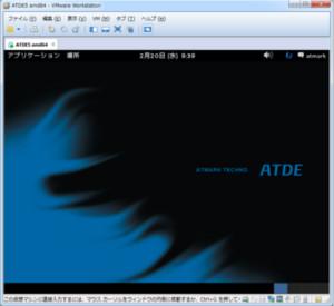 ATDE5