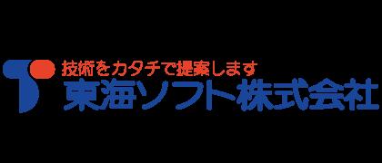 logo_tokai