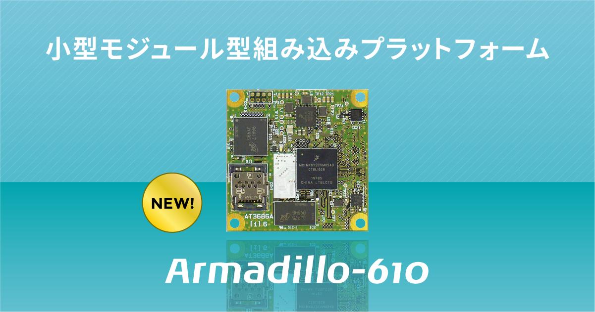 banner_Armadillo610_new