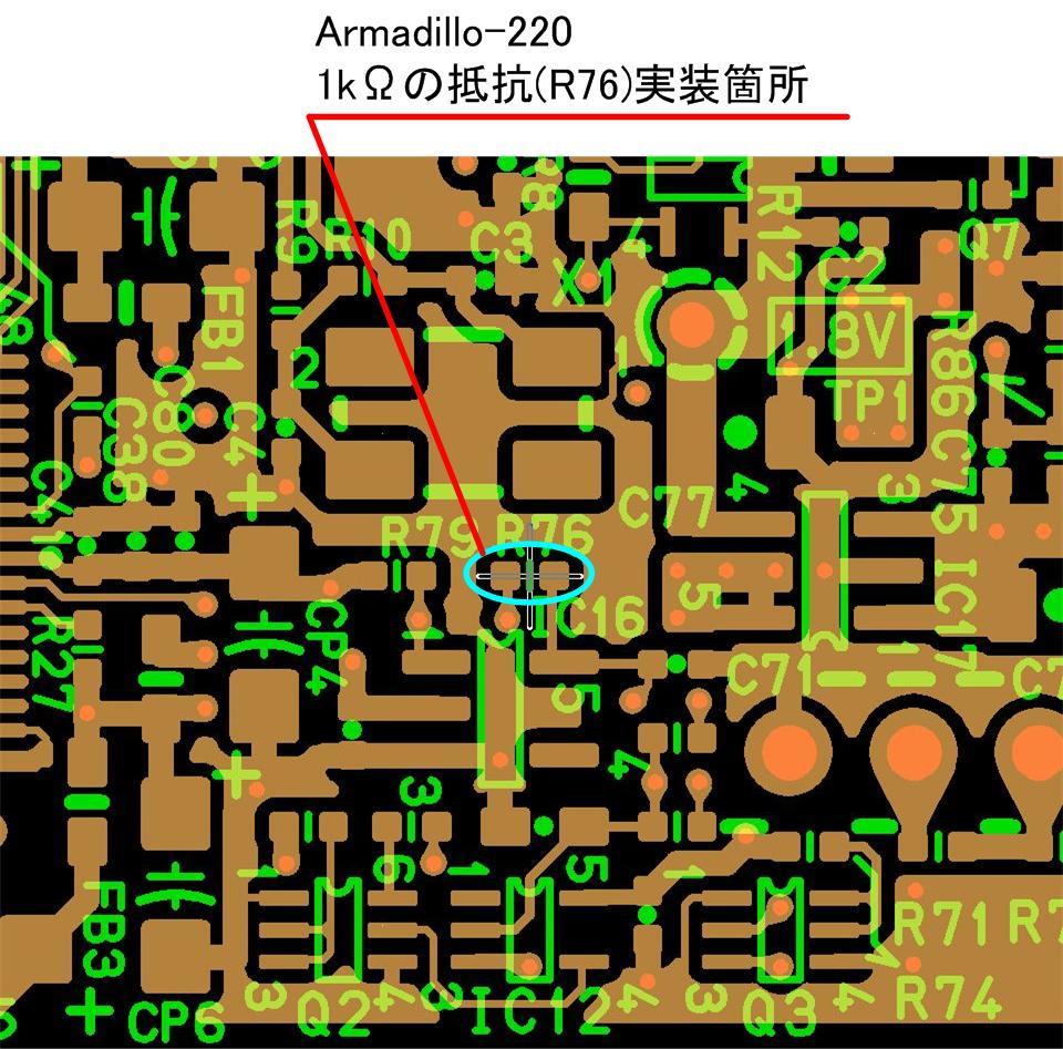 Armadillo-220