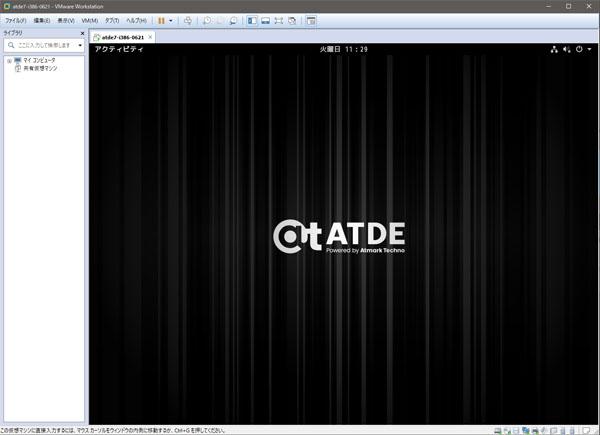 ATDE 7