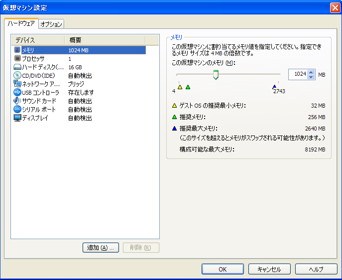 VMware Player 3.0 Virtual Machine 1024MB of Memory