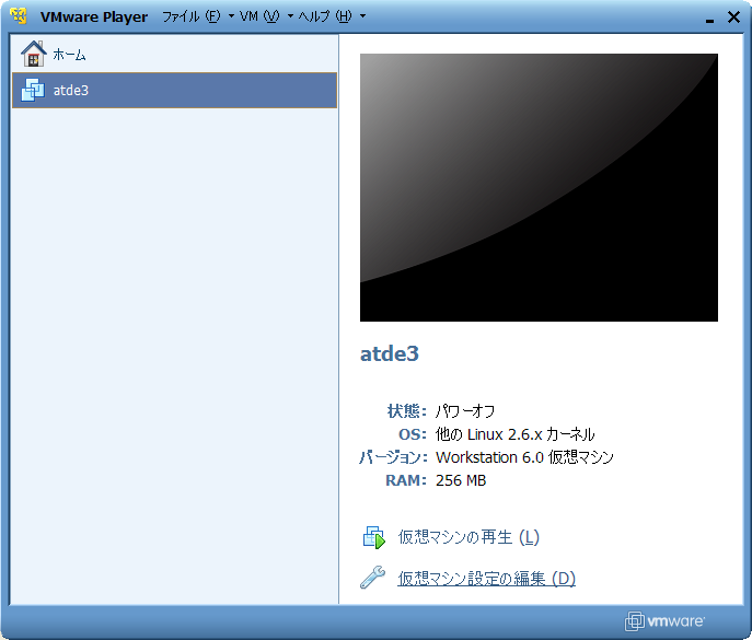 VMware Player 3.0