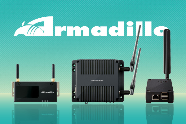 about_lineup_armadillo-iot