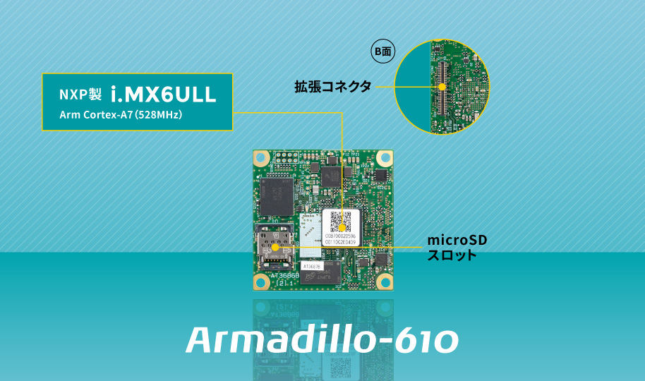 about_armadillo-610-01b