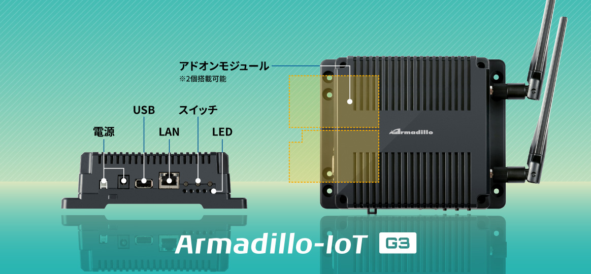 about_armadillo-iot-g3